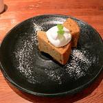 Come Come - 玄米珈琲のシフォンケーキ