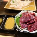 ぴんぽん - 料理写真:モーカ 500円