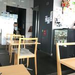 ミハラシ・カフェ -