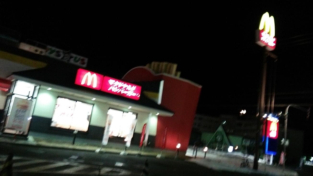 マクドナルド 241音更店