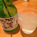 山さん寿司 - シャーベット状のお酒