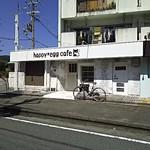 ハッピーエッグカフェ -