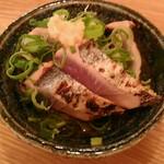 OSAKA 酒場 あじひと - 突き出しの鰹のタタキ