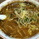 かづ枝食堂 -