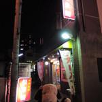 53811553 - 久しぶりに中華料理が食べたいねってことで、                       ボキらは前から気になっていたこちらのお店に                       晩ご飯を食べにやってきました。