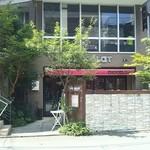 53811646 - 店舗外観