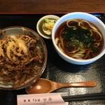 桜坂うどん廿楽 - かき揚丼セット(900円)