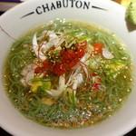 チャブトン - スピルリナの野菜らぁ麺