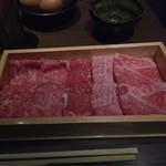 武蔵別邸 巌流島 -