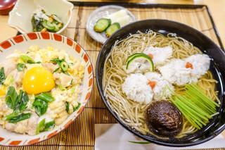 道頓堀 今井 本店 - ミニ親子丼セット!