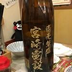 熊本牧場直営 石黒商店 - 一升瓶をキープするお客様が多いです。