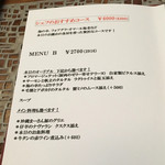 53815871 - LUNCH menu