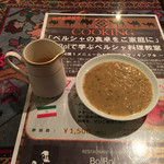 Boruboru - セットのスーペ・ジョウ(大麦と鶏肉の優しい味わいのスープ、ライムの果汁をお好みで)