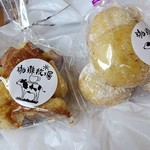 珈琲牧場 - シュガーラスクとホロホロクッキー