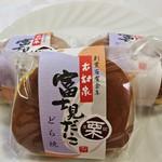 御菓子司 木村家 - 料理写真:どら焼き 富士見だいこ