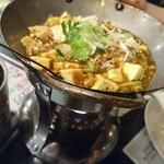 竹海 - 本格マーボー豆腐