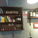 goffo -