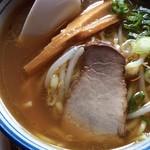中華レストラン悟空 - アップ