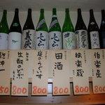 旬仙 - 内観写真:地酒の品揃えには自信あります!