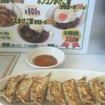 中華料理 広東 - 餃子(8個)400円