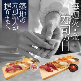 毎週火・金はお寿司の日♪