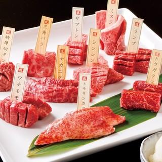 焼肉専科 肉の切り方 銀座数寄屋橋店
