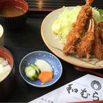 和むら総本店 - 海鮮フライ定食
