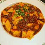 中国飯店 - 麻婆火会飯♥♥♥ 麻婆豆腐かけ ご飯♥♥♥ ♪v(*'-^*)^☆