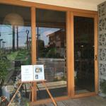 cafe HIFUMI - 玄関入口