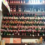 聚幸園 - ボトルキープの数が凄い!常連さんが多いのですね^^