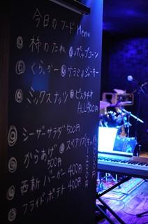 Jamlto 西新 - ライブ時のフードメニュー(てんちょ)