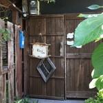 ロジカフェ - 閉まってた玄関