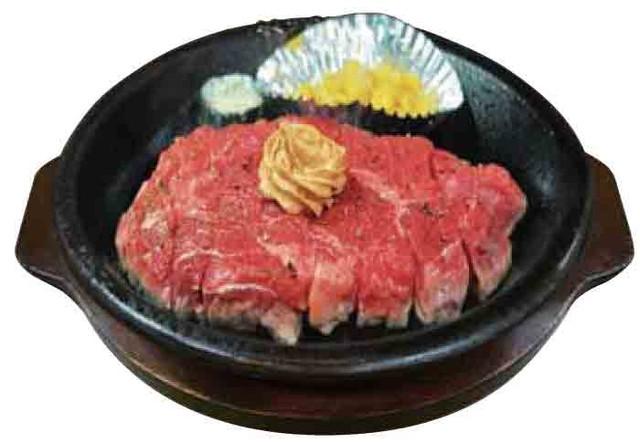 ペッパーランチ 東京競馬場店 - ステーキ300gにライスがついてびっくり1,000円