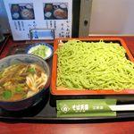 そば天国 松乃家 - 料理写真:かもせいろ(850円)