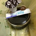 パティスリー カンパニュラ メデュウム - 新商品・コーヒーゼリー 税込250円 ネスレ日本のクレマトップ付