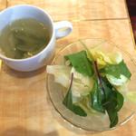 53842158 - パスタランチのスープとサラダ