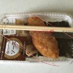 ほっともっと - 料理写真:のり弁当、330円です。