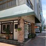 のがみアンティークカフェ -
