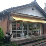 横山精肉店 - 路地裏のわかりにくい場所に佇んでます
