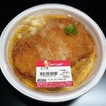 セイコーマート - 料理写真:カツ丼(490円税込)【H28.7.20】