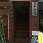 ニドミ - 入口