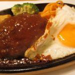 ブランシュ - 料理写真:ハンバーグステーキ