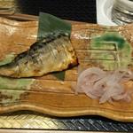 53850300 - 鯖の西京焼き