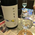 チキンフィート - 日本酒へ。いつもの酒屋さんで見かけたけど買わなかったものを