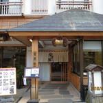 栄茶屋 - 外観