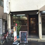 ピッコリーニ - 店舗前