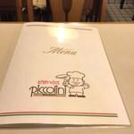 ピッコリーニ - メニュー表紙
