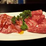 神戸牛・個室焼肉 大長今 - ■特上焼きしゃぶ 2030円など
