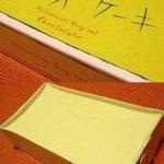 """美津橋 - """"湘南のチーズケーキ Mitsuhashi Original CheeseCake"""""""