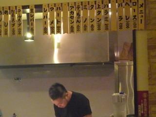 焼肉つるや橿原 - お店唯一のメニュー表